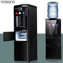 VOSOCO Ice machine commercial tea shop bar Bingquan automatic 300W Vertical household ice dispenser ice ice drink boiling water
