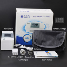 Rechargeable Portable Outdoor Travel Mini Fridge Portable Insulin Vaccine Blood Interferon Cooler Box Drug Reefer DC5V DC12V