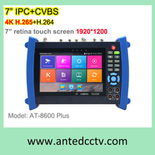 All in one CCTV Test Monitor 4K H.265  IPC+AHD+TVI+CVI+SDI+CVBS 7 inch retina touch screen 1920*1200 Multi-functional Profession