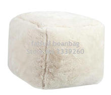 COVER ONLY NO FILLER - EXCLUSIVE and elegant bean bag in fur footstool and ottomans, CUBE seat, foot rest chair
