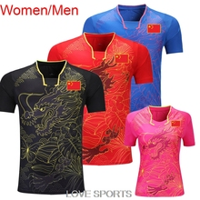 2016 CHINA Team table tennis shirt Men/Women's , Table Tennis jersey 1 set ,Zhang J.K. tabe tennis tshirt with Flag L36172