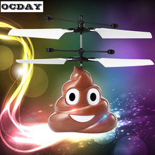OCDAY RC Flying Ball Drone Helicopter Magic Infrared Induction Disco Flight UFO LED Ball Stage Lamp Toys for Children Xmas Gift