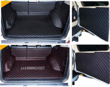Newly! Full set trunk cargo mats & Rear door mat for Toyota Land Cruiser Prado 150 5seats 2017-2010 boot carpets,Free shipping