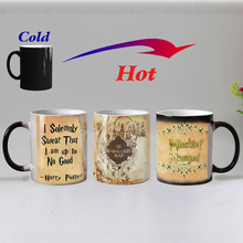 Old HP Marauder Map Color Changing cup mug Magic heat sensitive Coffee Mugs Tea Cups suprised gift(China)