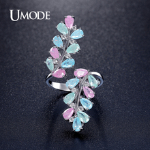 UMODE New Trendy Rings Rare Round Colorful Ice Cream Cubic Zirconia Cocktail Rings Three Colors Design Jewelry Anillos UR0361