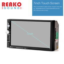 REAKOSOUND 7 Inch HD Bluetooth Car Stereo Radio In-Dash Touchscreen 2 DIN FM MP5 Player + 420 TV Lines IR Camera