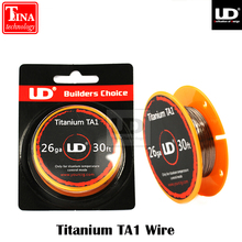 100% Original Youde UD Titanium TA1 Wire with 28ga 26ga 30ft/roll 1 roll/lot(China)