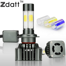 Zdatt 2Pcs Super Bright H7 Led Lamp Bulb 12000LM 100W Headlights High Power Car Led Light 3000K 6000K 8000K 12V Automobiles