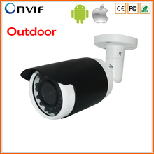 Outdoor IP66 5MP Adjustable Ambarella S2L 4MP IP Camera ONVIF P2P 36pcs leds Night Vision CCTV Security Camera IP