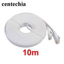 Centechia 10M Ethernet Cable High Speed RJ45 CAT6 Flat Ethernet Network LAN Cable UTP Patch Router Computer Cables