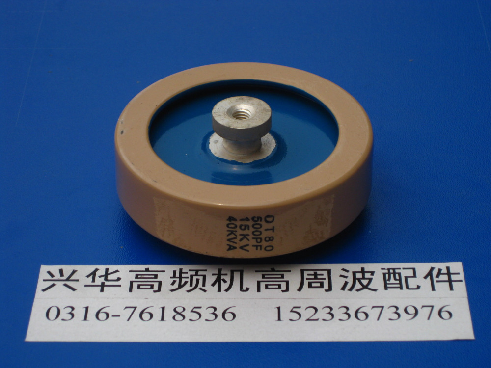 Round ceramics Porcelain high frequency machine  new original high voltage DT80 500PF 15KV 40KVA   free shipping<br><br>Aliexpress