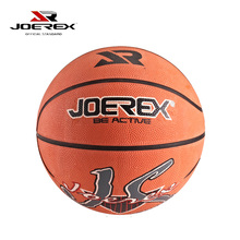 JOEREX 7# RUBBER Street BASKETBALL Ball (ORANGE) for Outdoor Game(China)