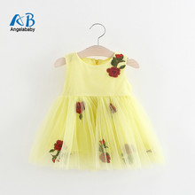 2017 Summer Korean Children's Clothing Wholesale Flowers Leaves Embroidered Lace Yarn Dress Baby Girls Children's Dress(China)