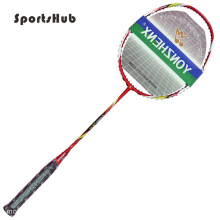 SPORTSHUB 85G Moderate Training Carbon Badminton Racket Sets Racquet with Carry Bag Durable Badminton Racquet Battledore CS0015(China)