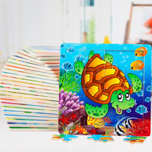 2PCS  20 Colors Available 15*15cm New Wooden Puzzle Toys Assembled Wooden Manufacturers Selling Stall PX1028