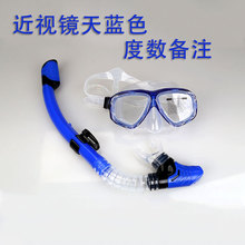 Professional diving mask and snorkel set Top scuba mask to silicone diving mask dry snorkel dive equipment