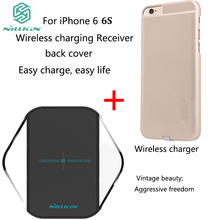 NILLKIN Magic cube QI wireless charger with charging receiver Magic case For iPhone 6 (4.7 inch) back cover