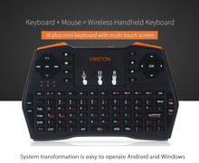 VIBOTON i8 Plus Handheld Mini Wireless Keyboard With TouchPad For Andriod TV Box/Google TV Box/XBOX360 Gaming Keyboard Air Mouse