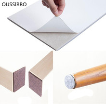 New 2017 OUSSIRRO freely crop furniture sofa chair wear thick legs foot protection pads slip stickers