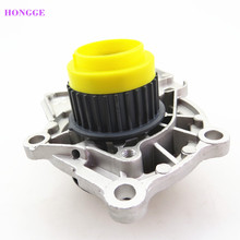 HONGGE Cooling Water Pump Impeller For VW Jetta Golf Gti Eos Passat CC Tiguan Scirocco A4 A5 TT Seat 06H 121 010 06H 121 026 CQ(China)