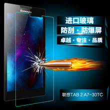 Tempered Glass Screen Protector for Lenovo Tab 2 A7-30 A7 30 A7-30HC A7-30LC A7-30DC + Alcohol Cloth + Dust Absorber(China)