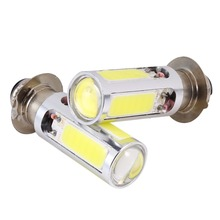 2PCS 12V 20W 6000K White H6M COB LED MotorBike/ATV Headlight Fog Light Bulb(China)