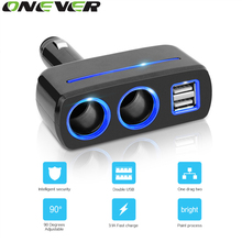 Onever Car Cigarette Lighter Power Socket Splitter Power Adapter Car-styling DC 12 Volt 3.1A 80w Dual USB Charger Socket Blue