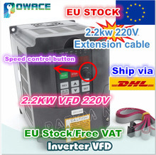 [RU/EU/USA Delivery] 2.2KW 220V VFD Inverter 3HP Variable Frequency Drive Output 3 Phase 400Hz&2M Extension Cable(China)