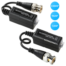 1 Pair 720P 1080P CCTV UTP Video Balun AHD CVI TVI Coax to UTP Cat5 Cat6 Connector For CCTV Surveillance Cameras