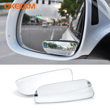 Car Rearview Mirror Safety Mirror Mercedes Benz W203 W211 W204 W210 W124 AMG W202 W212 W220 W163 W201 Cla W213 W205 W211 CLK