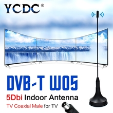YCDC Mini HDTV Antenna DVB-T Freeview 5dBi Digital TV Antenna Indoor Signal Receiver Aerial Booster CMMB Televison Receivers(China)