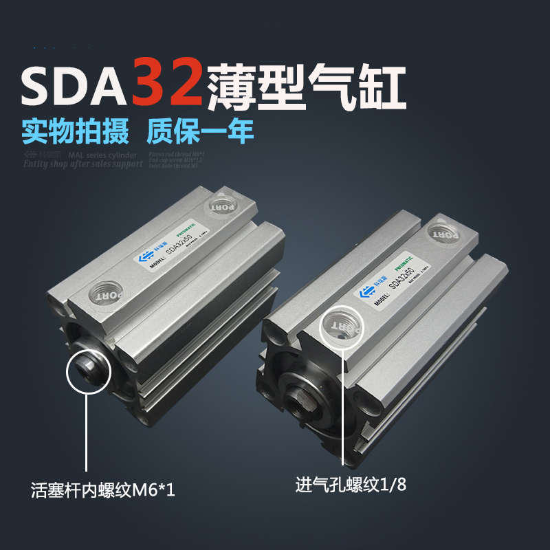 SDA32*60-S Free shipping 32mm Bore 60mm Stroke Compact Air Cylinders SDA32X60-S Dual Action Air Pneumatic Cylinder<br>