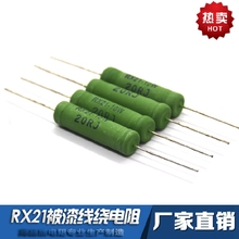 10PCS RX1-6W RX1 wire wound resistor RX21 RX21-6W green r 10 10ohm RX21 6w 10rj 5% new in stock can pay(China)