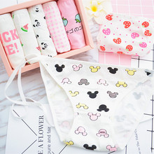 SP&CITY 1PCS Japan Style Strawberry Watermelon Cute Underwear Cotton Young Girl Student Panties Sex Kawaii Funny Pink Underwear(China)
