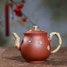 220ML Authentic Yixing Purple Clay Teapot Handpainted Plum Flower Pattern Ceramic Oolong Tea Pot Home Green Tea Kettle Art Gifts(China)