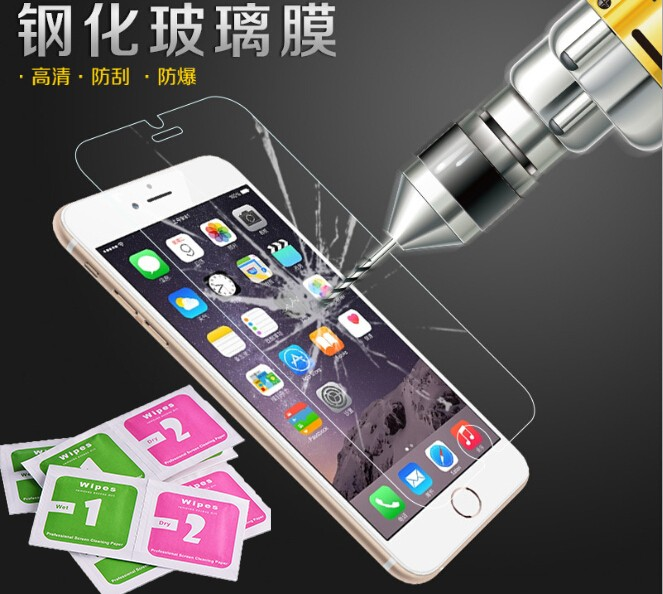 0.26mm for iPhone 5 tempered glass for iPhone 4 5 6 c s Plus screen protector for iPhone 5S tempered protective film(China (Mainland))