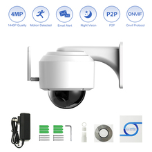 Acesee 4MP IP Zoom Monitor Camera Waterproof Outdoor Cctv Camera Home Security Wifi Camera Outdoor Video Surveillance Webcame HD(China)