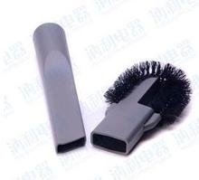 plastic oblate small vacuum cleaner spider flat brush with nozzle