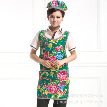 2017 Chef Uniform Sale The New Han Edition Lovely Sleeveless Antifouling Kitchen Clean Multi-function Multicolor Apron A Hat