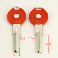 B099 House Home Door Key blanks Locksmith Supplies Blank Keys