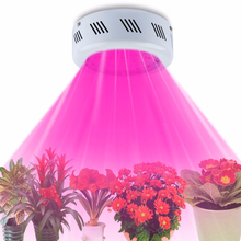 1pcs VANDER Newest UFO 150W Full Spectrum Double Chips Medical LED Grow Light Flower Plants led grow lights for indoor plants