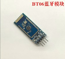 Free Shipping BT-06 RF Wireless Bluetooth Transceiver Slave Module RS232 / TTL to UART converter and adapter for HC-06