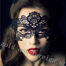 sexy lingerie Fun play accessories Exotic sexy costume Halloween Party masks Sexy black lace hollow mask goggles nightclub queen