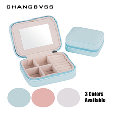 9*11*5.5cm Leather Jewelry Boxes Cosmetic Bags Earrings Ring Jewelry Accessories Box Storage Box Present Suqare Gift Box Case(China)
