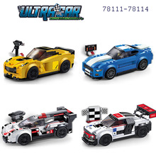 Decool 78111 78112 78113 78114 Technic City Super Racers Speed Champions Supercar Racing car Building Block Brick Toy(China)