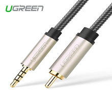 Ugreen AV132 xiaomi TV coaxial audio cable to connect digital audio amplifier line 3.5 turn RCA