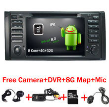 "Buy Stock 7"" IPS Android 8.0 Car GPS Navigation BMW E53 E39 X5 Radio Stereo GPS Navigation 8 Core BT 4G WIFI 4GB RAM 32GB ROM for $254.36 in AliExpress store"