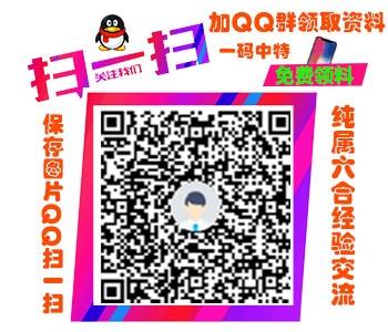 HTB1jKRVaCSD3KVjSZFKq6z10VXa6.jpg (350×300)