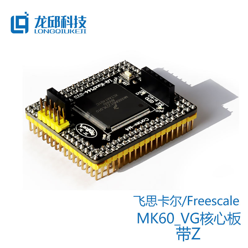 K60 original MK60DN512ZVLQ10 long hill smart car core board VG<br>