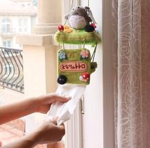 1pcs Lovely Chinchillas Totoro Plush Doll Toy Tissue Boxes Extraction Household Product Totoro Gifts For Girls(China)